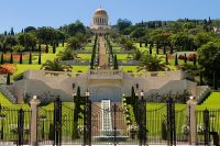 Bahai's Garden in Haifa